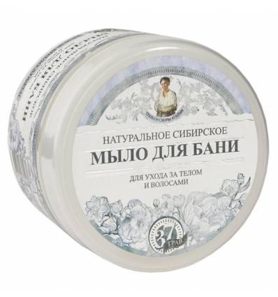 Babuszka Agafia naturalne mydło do ciała białe
